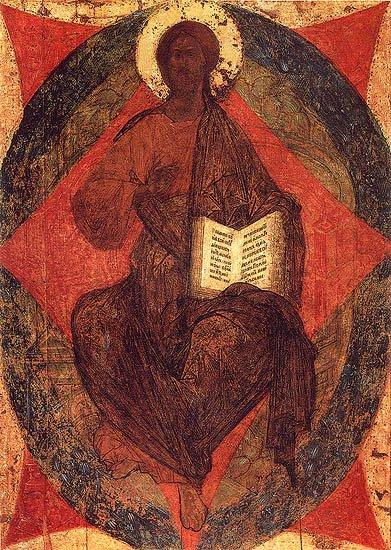 Sfantul Andrei Rubliov - Icoana Pantocratorului