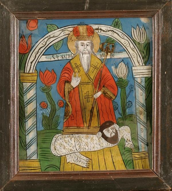 Sfanul Haralambie omorand ciuma