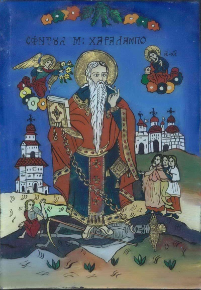 Sfantul Haralambie, icoana pe sticla
