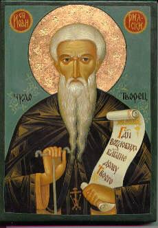 Sfantul Ioan de la Rila