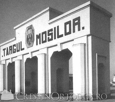 Targul Mosilor - Bucuresti