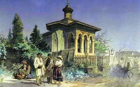 Schitul Magureanu - Bucuresti