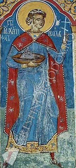 Sfantul Mucenic Hristofor - fresca din Manastirea Moldovita