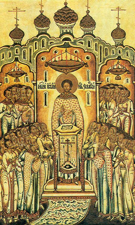 Sfantul Ioan Gura de Aur predicand Evanghelia (miniatura)