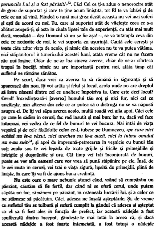 Scrisoare catre o tanara vaduva - Sfantul Ioan Gura de Aur