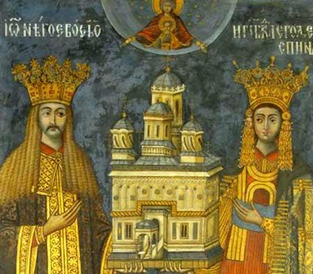 Sfantul Neagoe Basarab - Pisania de la Manastirea Curtea de Arges