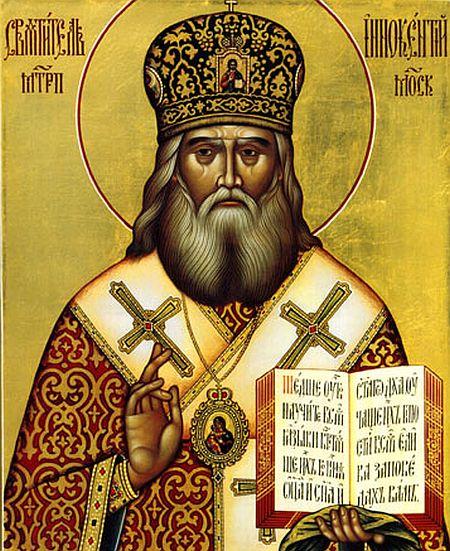 Sfantul Inochentie din Alaska - Mitropolitul Moscovei