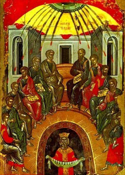 Icoana Cincizecimii - Pogorarea Duhului Sfant