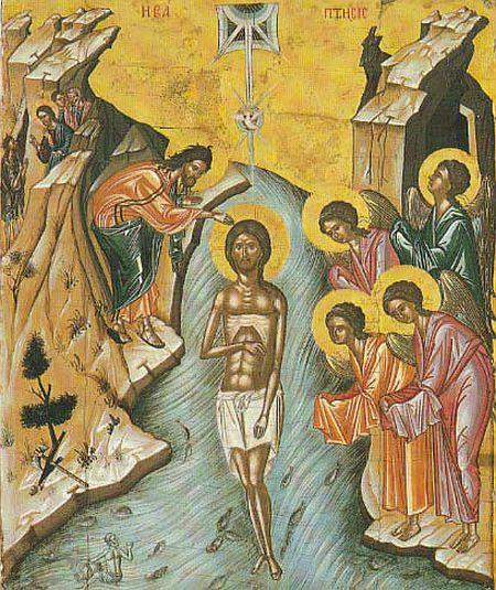 Botezul Domnului in Iordan