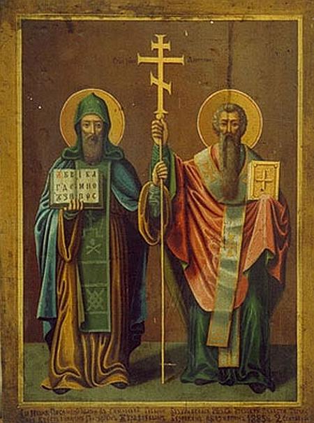 sfintii Chiril si Metodiu