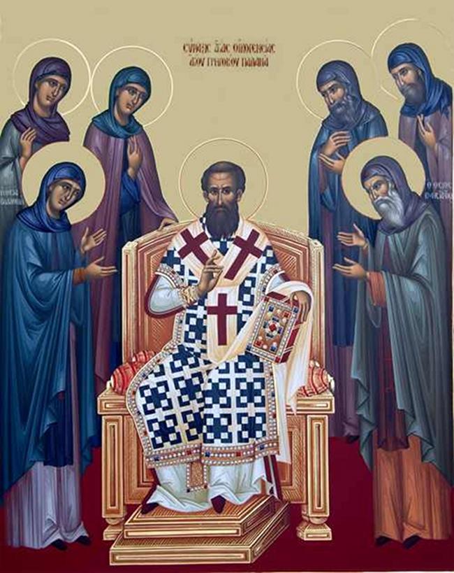 Familia Sfantului Grigorie Palama