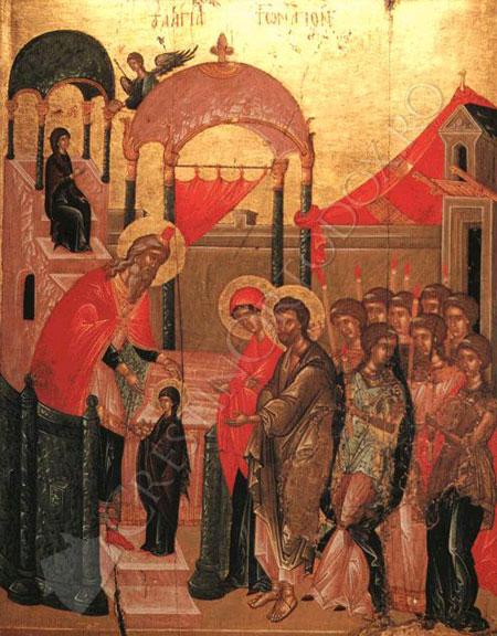 Intrarea in Biserica a Macii Domnului