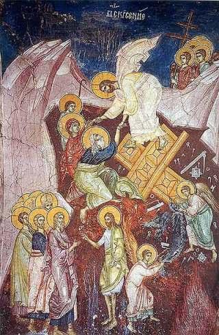 Pogorarea la Iad - Ioan Botezatorul