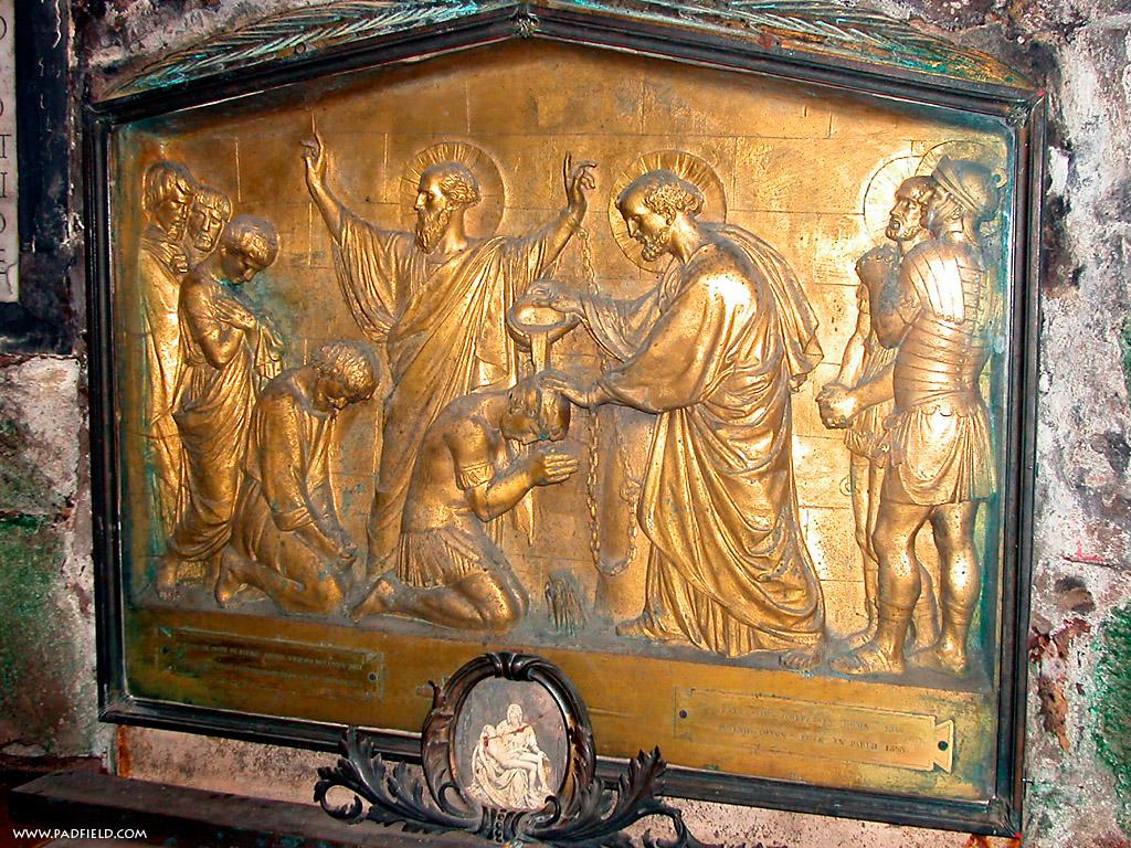 Inchisoarea Sfintilor Apstoli Petru si Pavel