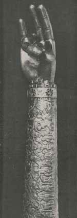Mana dreapta a Sfantului Grigorie Luminatorul