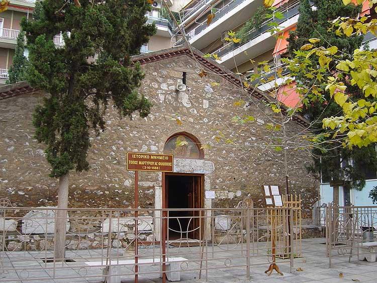Manastirea Sfantul Andrei - Ctitoria Sfintei Filoteea