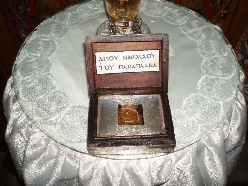 Moastele Sfantului Nicolae Planas