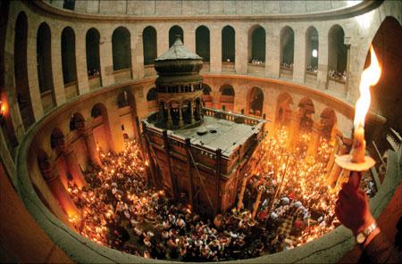 Drumul Crucii - Via Dolorosa - XIV - Sfantul Mormant - Invierea Domnului