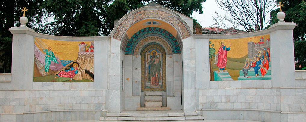 Pelerinaj in Serbia si Grecia