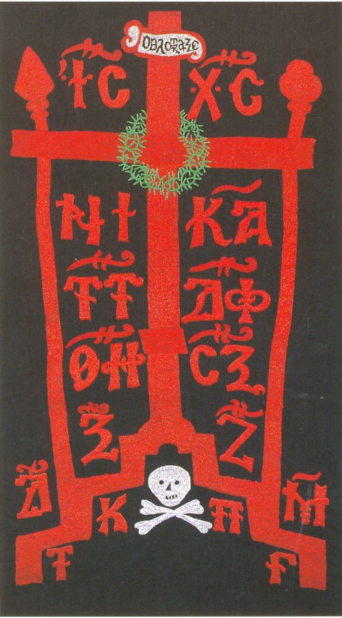 Αποτέλεσμα εικόνας για schima mare monah