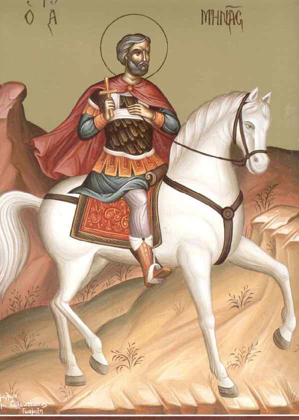 Sfantul Mina - protectorul celor pagubiti