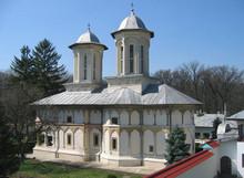 Manastirea Sfantul Nicolae, Sitaru
