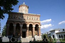 Manastirea Samurcasesti, Ciorogarla