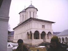 Manastirea Aninoasa