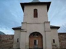 Manastirea Glavacioc