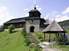 Manastirea Lepsa