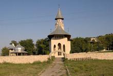 Manastirea Vladiceni