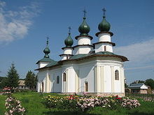 Manastirea Agafton