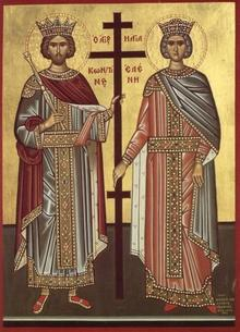 Schitul Sfintii imparati Constantin si Elena, Baiceni