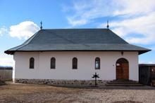 Schitul Sfantul Mina, Targu-Neamt