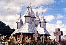 Manastirea Muntele Rece