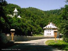 Manastirea Parva - Rebra