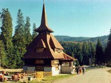 Manastirea Stana de Vale