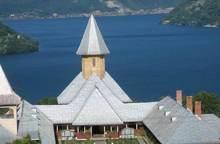 Manastirea Sfanta Ana