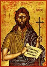 Sfantul Alexie (Canonul cel Mare)
