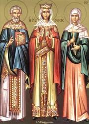 Sfantul Vasile de Ancira