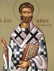 Sfantul Mucenic Marcu, episcopul Aretuselor (Denia Canonului Mare)
