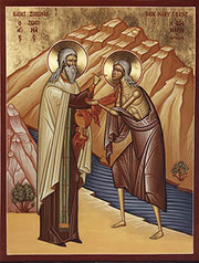 Sfanta Cuvioasa Maria Egipteanca