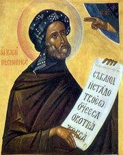 Sfantul Iosif, scriitorul de cantari; Denie - Acatistul Bunei Vestiri