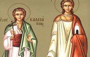Sfantul Mucenic Caliopie; Pomenirea mortilor - Sambata lui Lazar