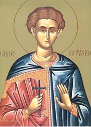 Sfantul Mucenic Eupsihie (Pomenirea mortilor)