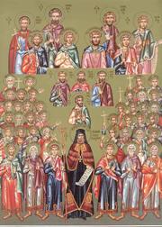 Sfintii Mucenici Terentie, African, Maxim si Pompie