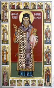 Sfantul Cuvios Ierarh Pahomie de la Gledin