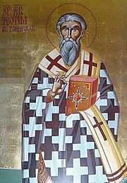 Sfantul Teotim, Episcopul Tomisului; Sambata lui Lazar