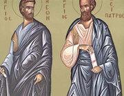 Sfintii Apostoli Iason si Sosipatru