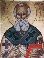 Invierea Domnului (Sfintele Pasti); Aducerea moastelor Sfantului Atanasie cel Mare; Sfantul Atanasie al III-lea, Patriarhul Constantinopolului